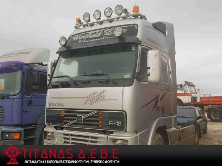 Volvo FH 12 98΄ 420 ΕΥΚΑΙΡΙΑ 1998